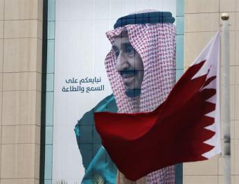 ifmat - Qatar is with Iran against its Gulf neighbors