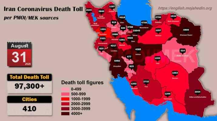 ifmat - The coronavirus Death Toll in Iran in 410 Cities Surpasses 97,300