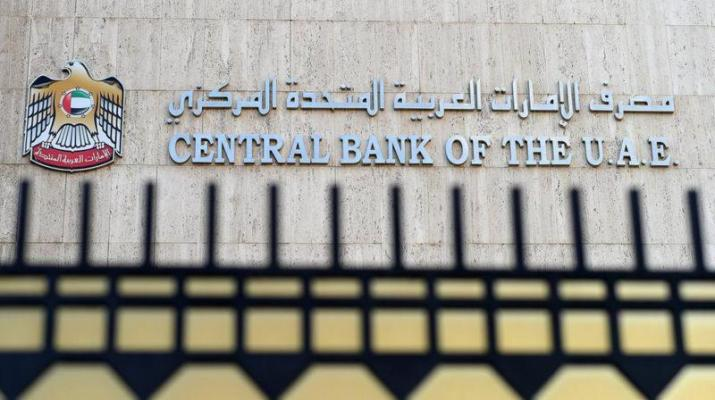 ifmat - UAE central bank failed to prevent Iran sanctions evasion