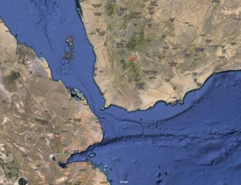 ifmat - Yemeni Coast Guards thwart Iran arms smuggling attempt
