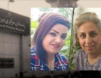 ifmat - 2 Bahai women in Iran report to prison to begin sentences for practicing their faith
