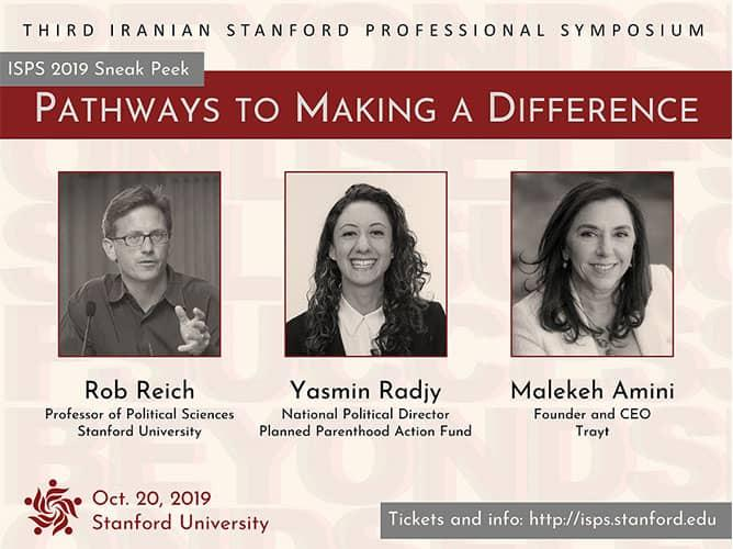 ifmat - Event poster for 2019 ISPS at Stanford