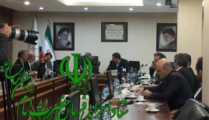 ifmat - Execution of Imam Khomeini Order A Pillar of Khamenei Economic Empire in Iran