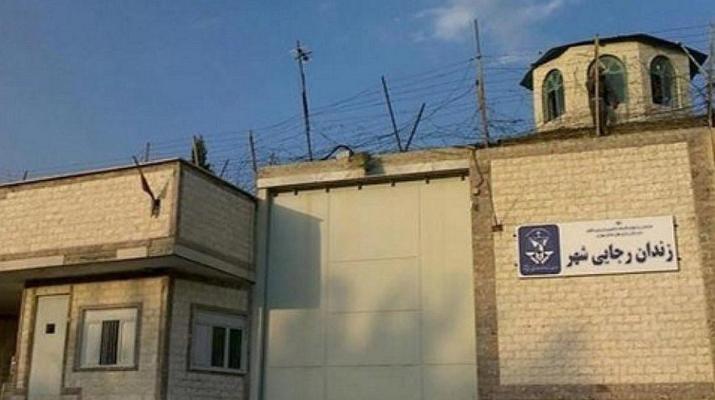 ifmat - Four prisoners executed at Rajai Shahr Prison in Karaj Iran