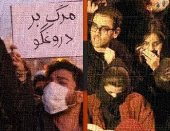 ifmat - Iran government arrests youth in connection with november 2019 protests