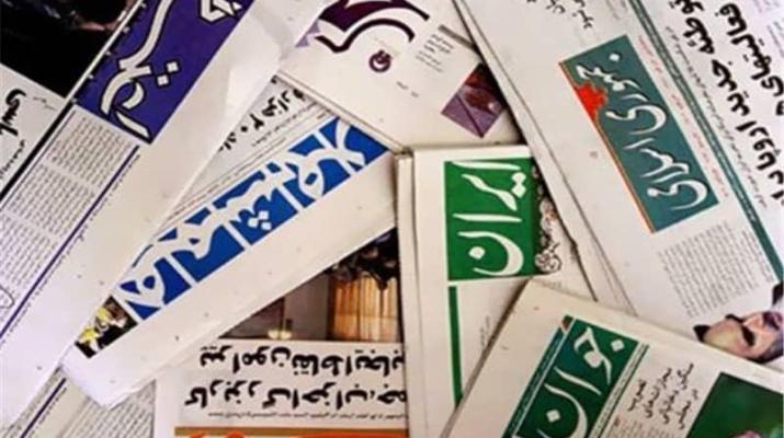 ifmat - Iran state-run media acknowledge state failure