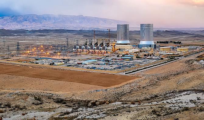 ifmat - Iranian activists claim regime has hidden nuclear facility