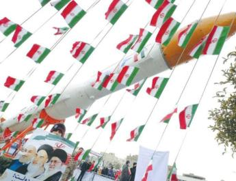 ifmat - Iranian terror in Bahrain to increase to stop deal with Israel