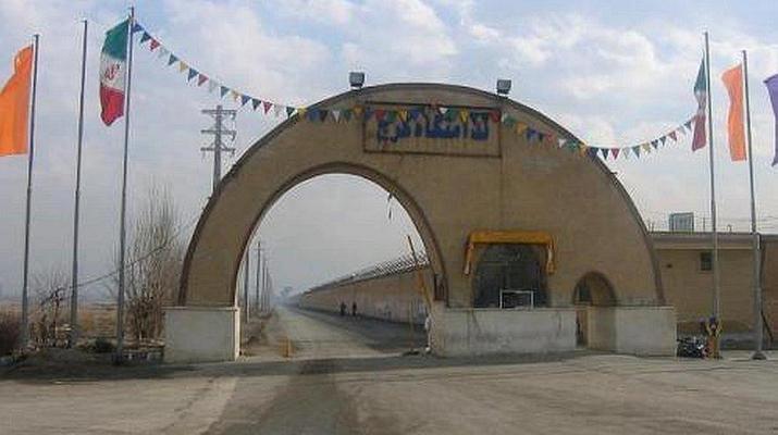 ifmat - Prisoner executed at Karaj central penitentiary in Iran