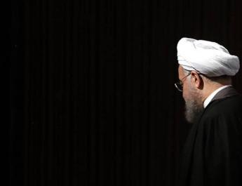 ifmat - Rouhani has given up