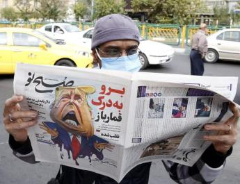 ifmat - Cruelty is a byword for the Iranian regime