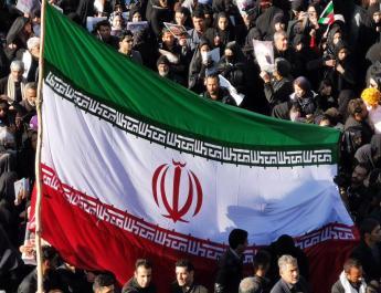 ifmat - Europe must take Iran terror threat seriously