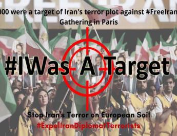 ifmat - IWasATarget - Iranian netizens call on the world to halt the regime terrorism