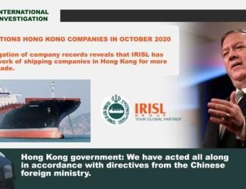 ifmat - Iran sanctioned shipping line runs network of Hong Kong companies