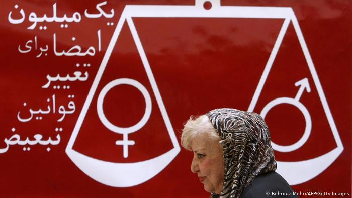 ifmat - Iranian women journalists resist men colony