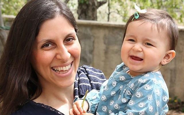 ifmat - Daughter of British-Iranian political prisoner sends plea to UK PM