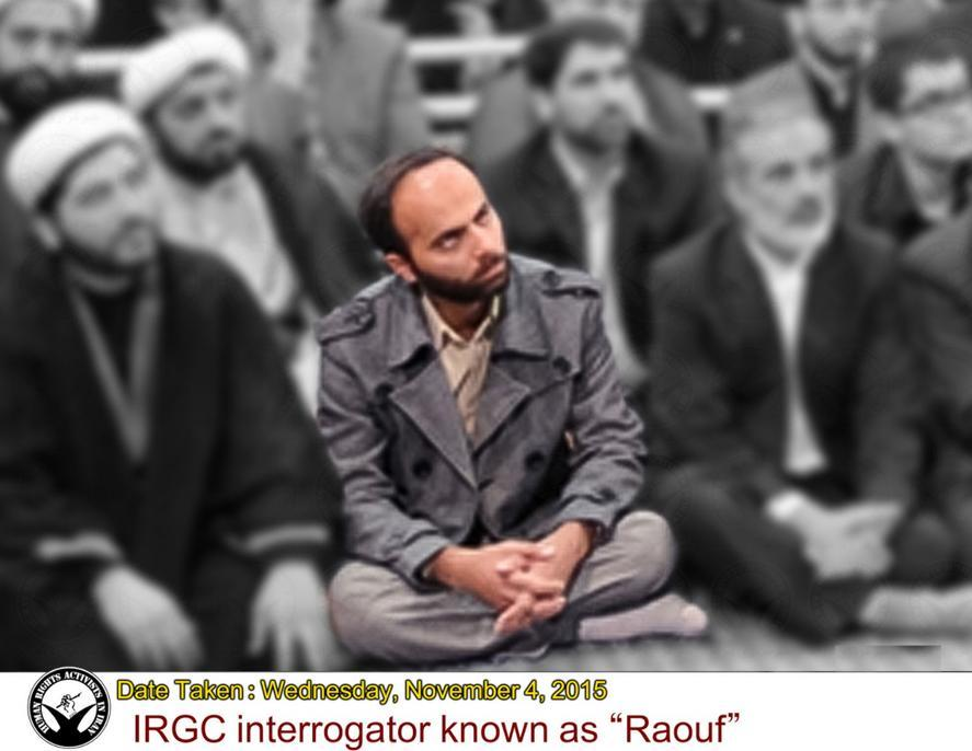 ifmat - IRGC Interrogator known as Raouf