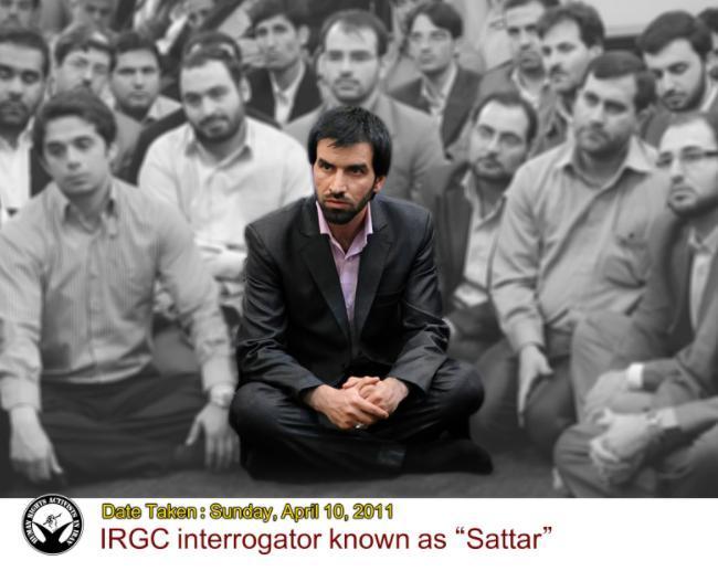 ifmat - IRGC interrogator known as Sattar