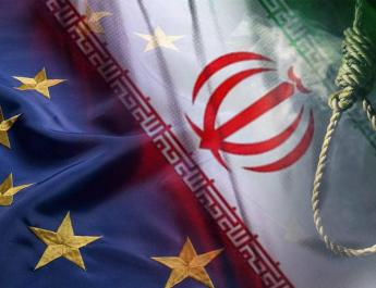 ifmat - Iran condemned for executing european resident