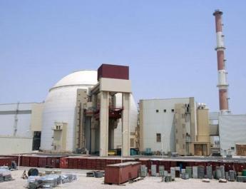 ifmat - Iran nuclear deal members urge Tehran return to compliance