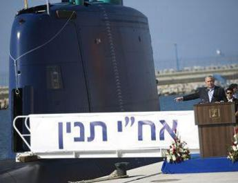 ifmat - Iranian official threatens to destroy Israeli submarine that reaches Gulf