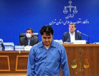 ifmat - Iranian regime escalates its violence and oppression