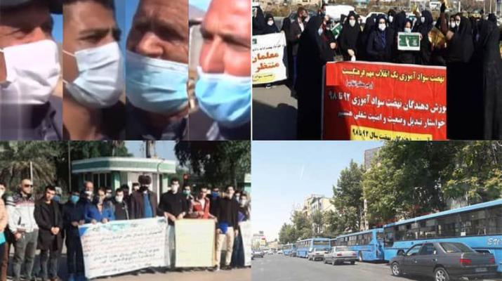 ifmat - Iranians continue protests - Five rallies on December 29