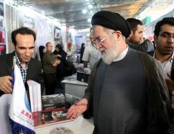 ifmat - Irony of Iran Regime fake anti-terrorist NGO