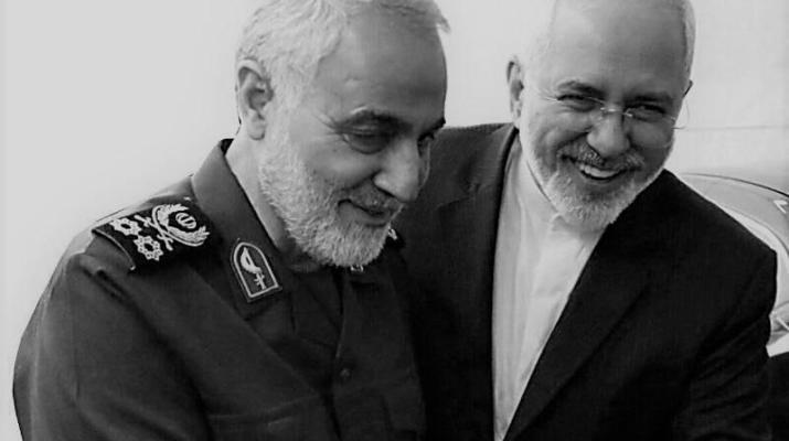 ifmat - Key Iranian Regime officials involved in terrorism