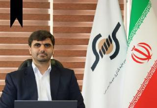 ifmat - Mohammad Eskandari