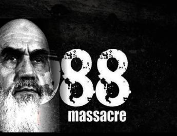 ifmat - Time to bring perpetrators of Iran's 1988 massacre to justice