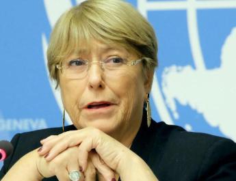 ifmat - UN human rights chief appalled at Iran execution