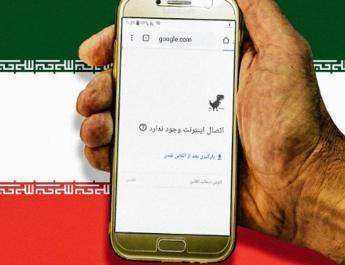 ifmat - Why Iran tries to shut down internet