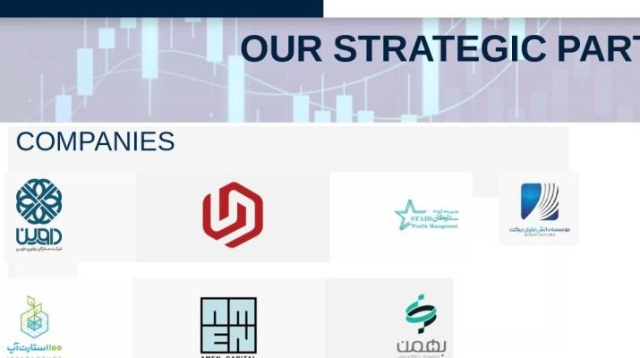 ifmat - Berkat Ventures - Companies