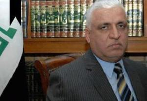 Falih al-Fayyadh