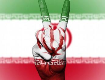 ifmat - Iran Regime intimidates public in bid to prevent uprisings