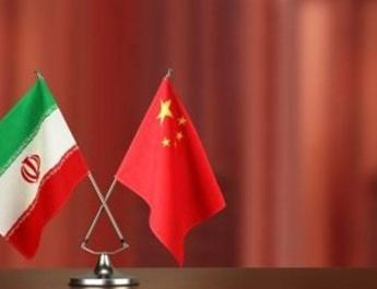 ifmat - Iran seeks to boost ties with China
