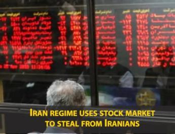 ifmat - Iran senior officials misled Iranians into investing in stocks
