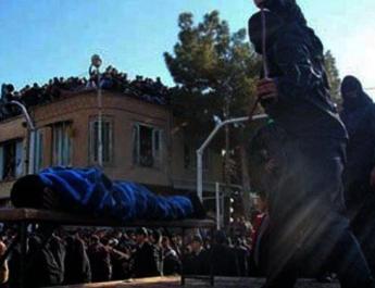 ifmat - Iran sentences 2 people to public flogging for animal abuse in N Iran