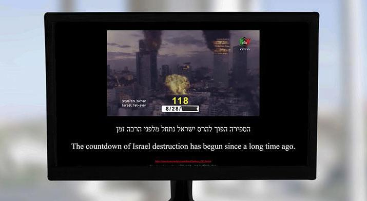 ifmat - Iran targets Israel with growing number of cyberattacks