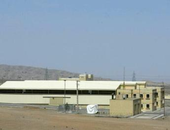 ifmat - Iran threatens to expel UN nuclear inspectors unless US sanctions are lifted