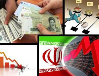ifmat - Iranian economists say financial collapse is imminent