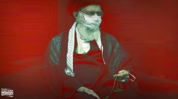 ifmat - Iranian rights groups call on Khamenei to allow purchase of US and UK COVID-19 vaccines