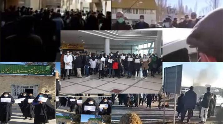 ifmat - Iranians continue protests - at least five rallies and strikes during two days