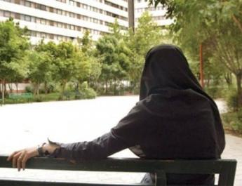 ifmat - One million Iranian women lose jobs because of COVID