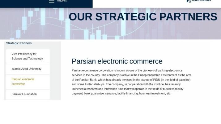 ifmat - Parsian Electronic Commerce