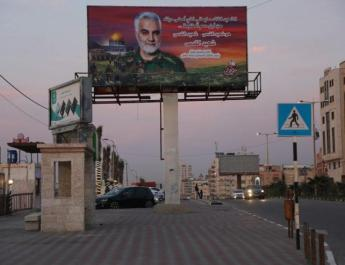 ifmat - Poster of Iran Soleimani sparks controversy in Gaza Strip