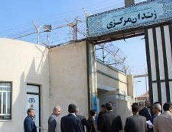 ifmat - Prisoner Reza Shirzadeh Executed in Yazd