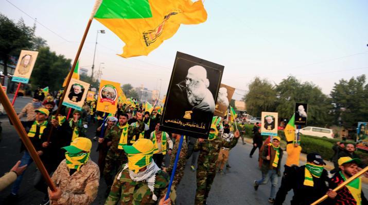 ifmat - Pro-Iran militias remain Iraqi PM Al-Kadhimi biggest challenge