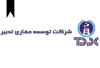 ifmat - Tadbir Drilling Development Company